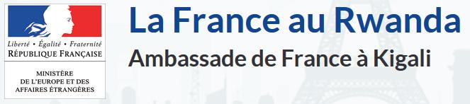 logo Guinée